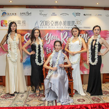 2018 MISS ASIA PAGEANT – DUBAI DISTRICT