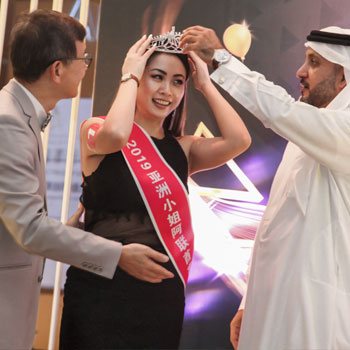 Miss Asian Pageant Dubai Division 2019